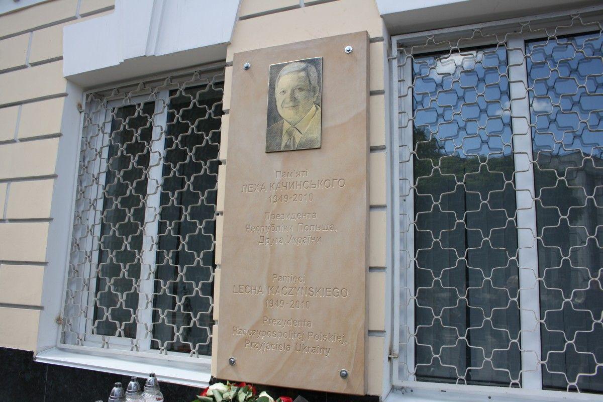 У Житомирі відкрили меморіальну дошку на честь Леха Качиньського