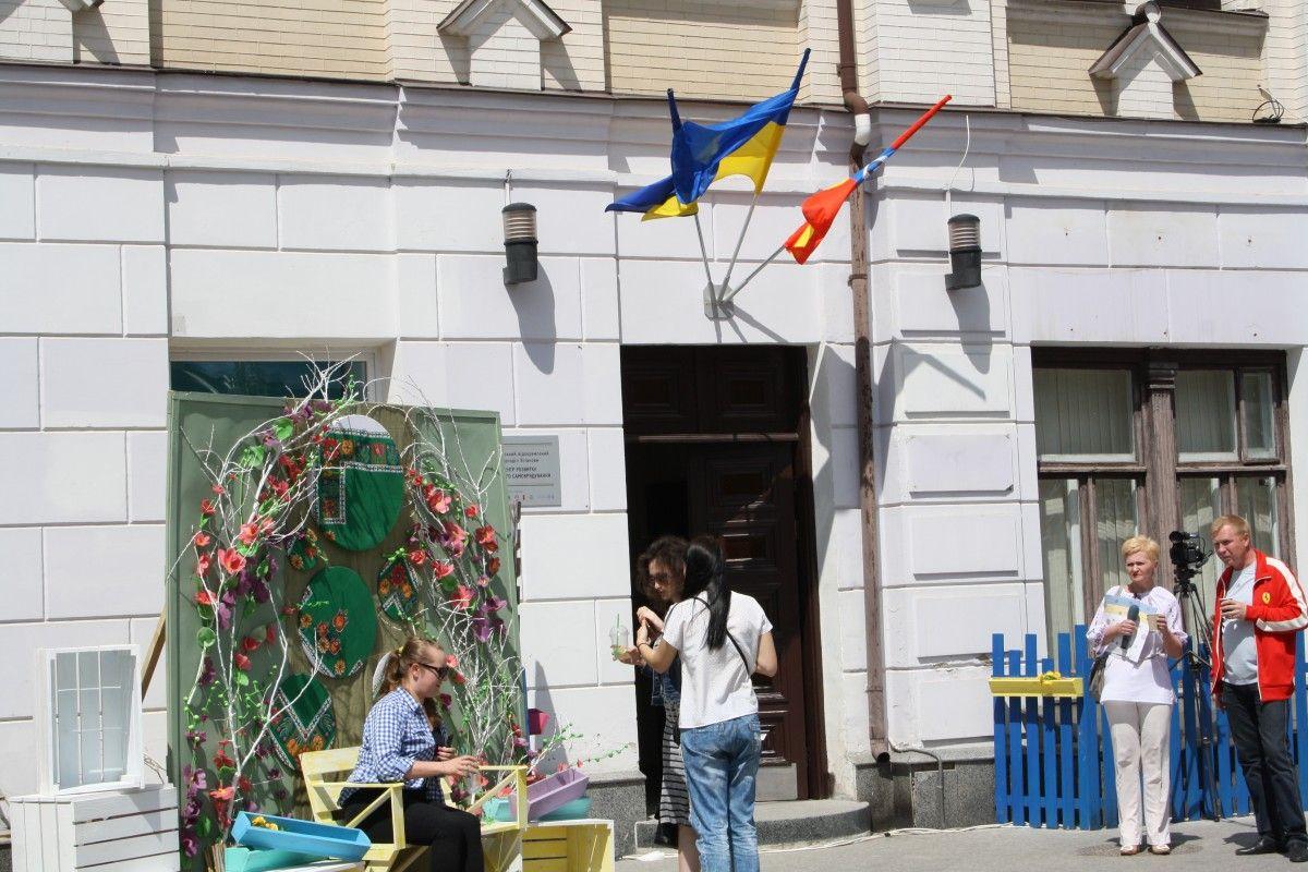 В Житомире открыли центр развития местного самоуправления в рамках проекта