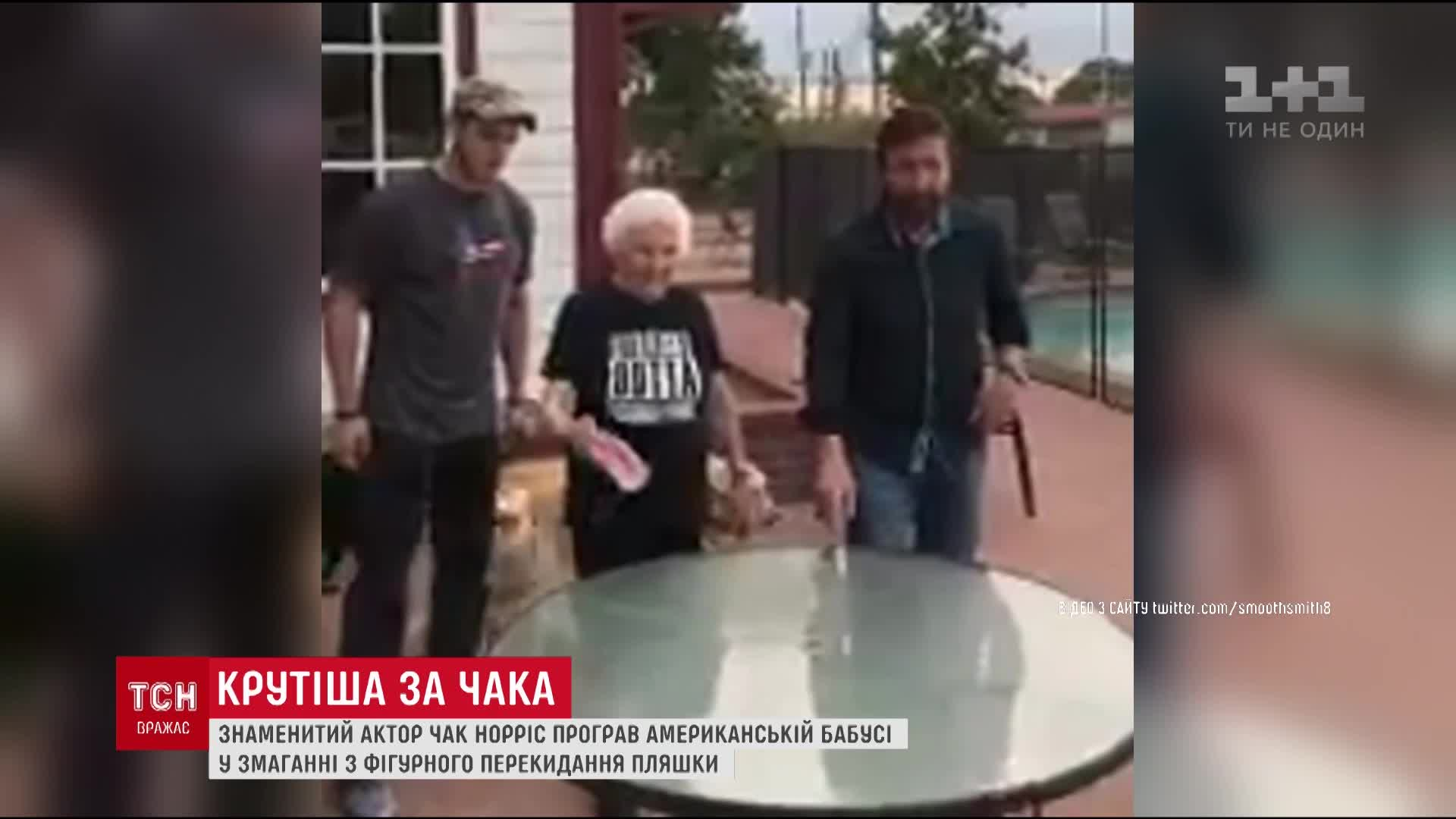 Внук и бабушка видео фото 595-773