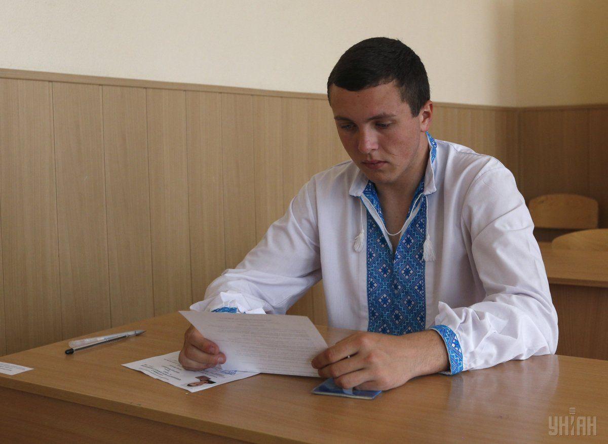 Найкращі знання в Україні продемонстрували учні Львівської області, найгірші – Закарпатської / фото УНІАН