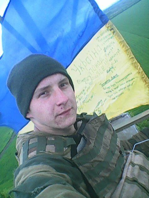 18-річний Богдан Ішутін / Фото сайту