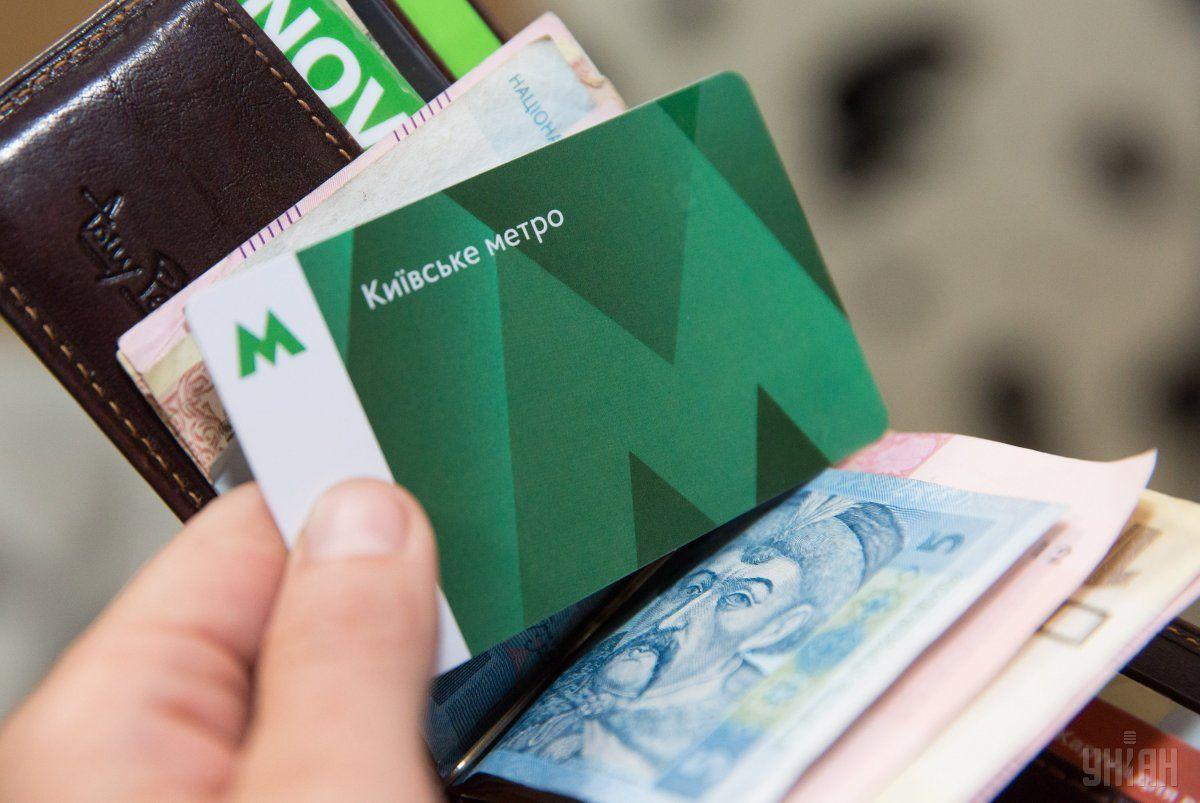 В Киеве ввели пластиковые карточки вместо жетонов / фото УНИАН