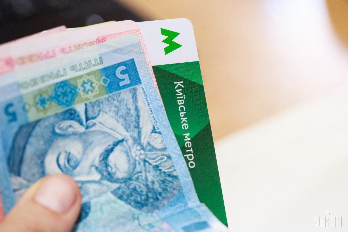 С 15 июля проезд в метро будет стоить 5 гривен / фото УНИАН