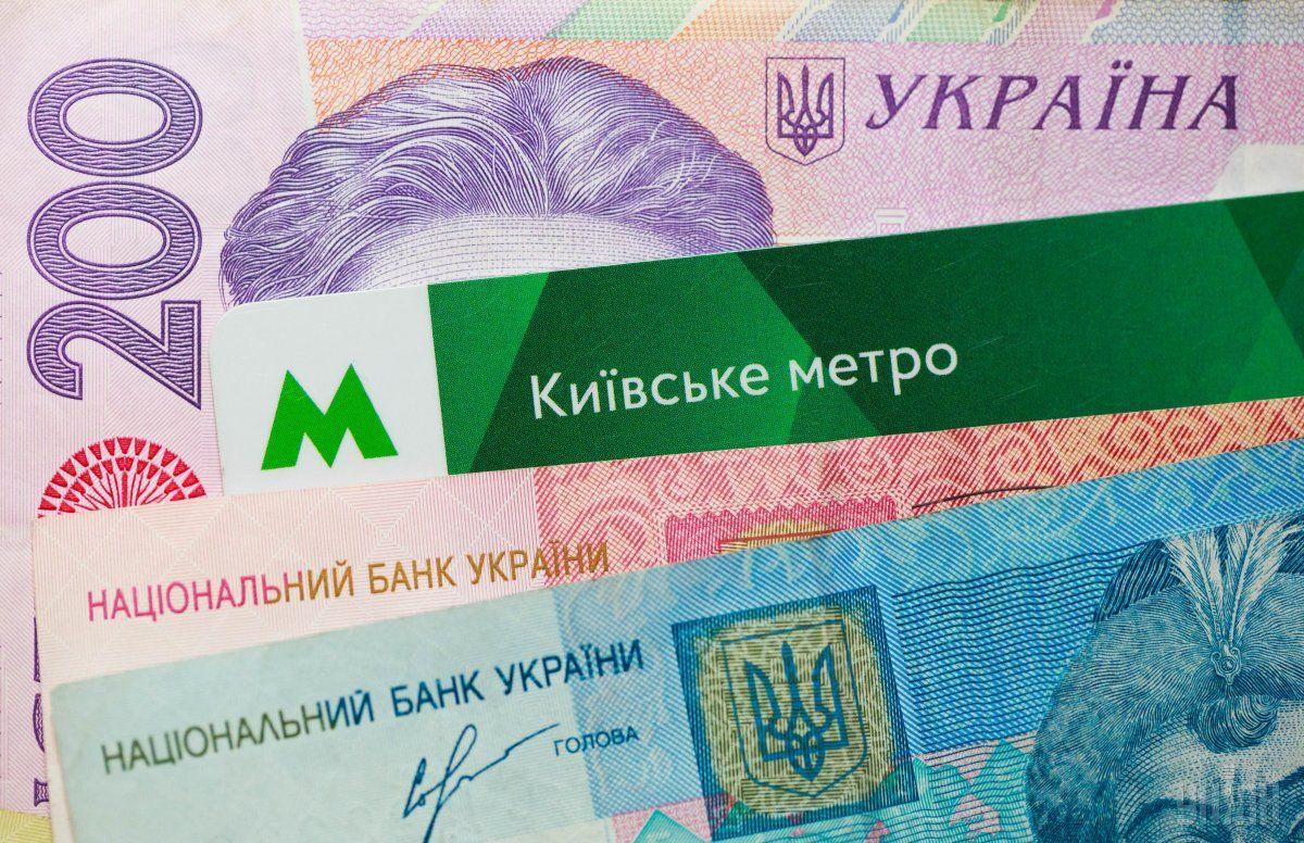 Стоимость проезда составит 5 гривен / фото УНИАН