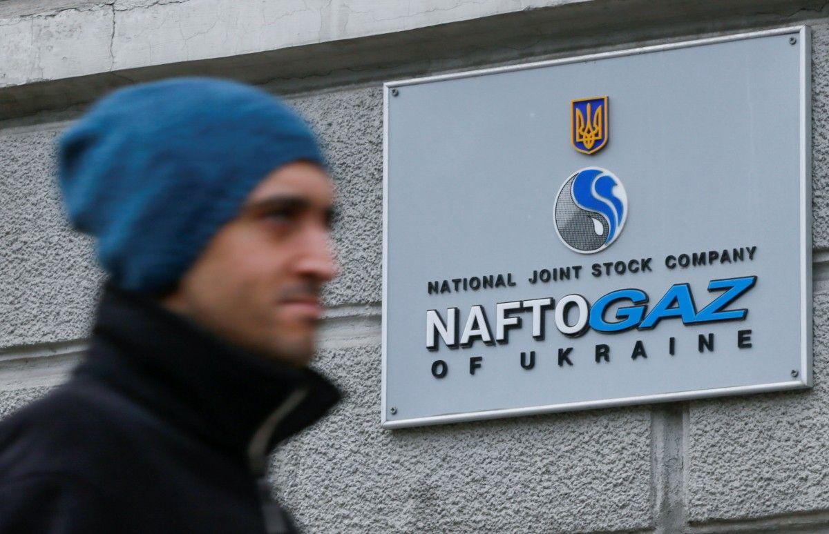 «Нафтогаз» уже подал документы для получения 36 спецразрешений для разведки указанных участков / Иллюстрация REUTERS