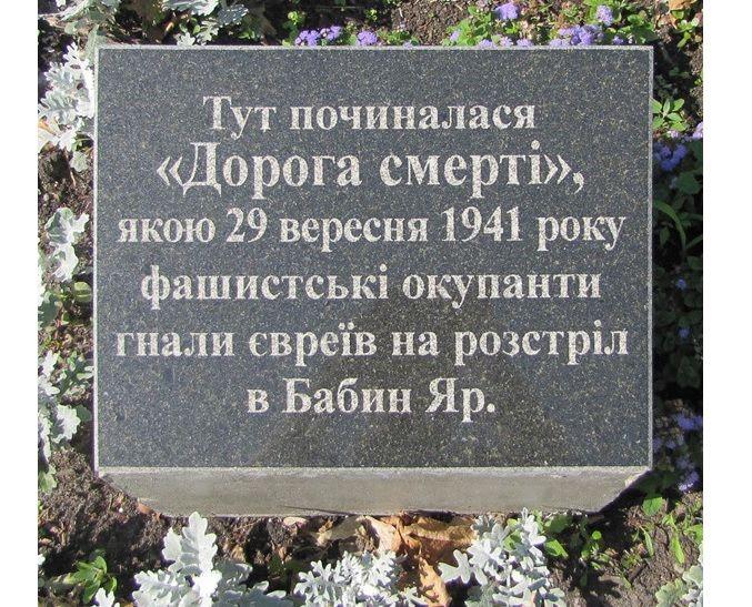 Фото: vaadua.org