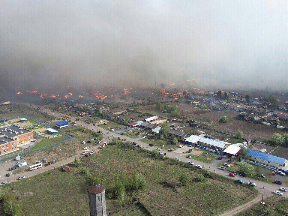 Пожежа в Красноярському краї / trk7.ru