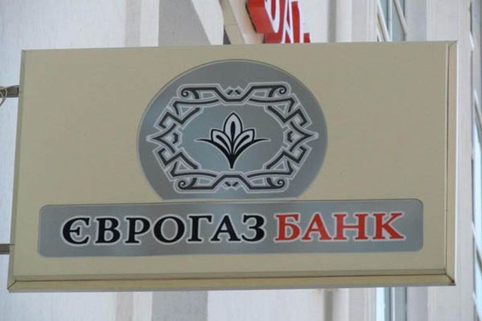 vashbankir.com