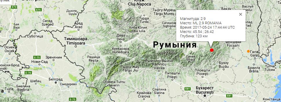 В Ізмаїл з Румунії докотилися два підземних поштовхи / Скріншот