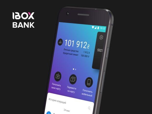 ВУкраине появился первый исключительно мобильный банк