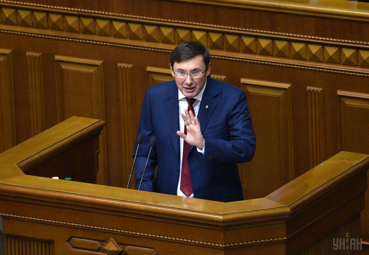 В комментариях под постом нардепа Луценко написал: