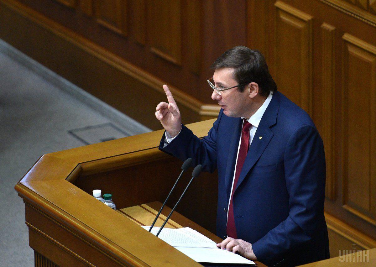 Луценко впевнений у причетності РФ до інцидентів із активістами / фото УНІАН