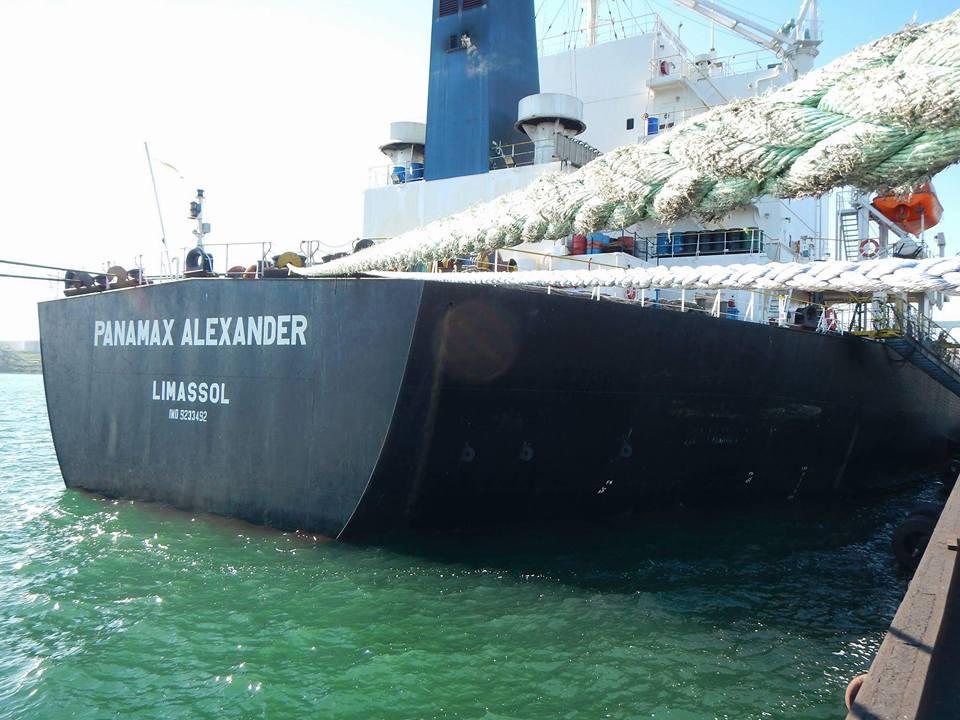 Компания Ахметова получила 1-ый  уголь изЮАР