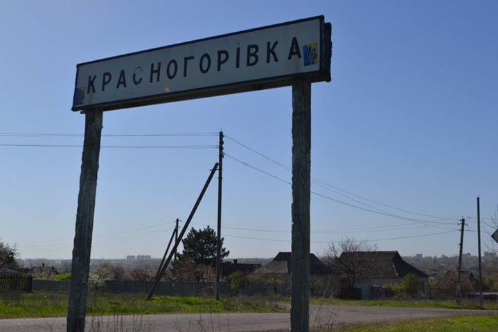 1 августа 2014 года две штурмовые группы сил АТО обошли Красногоровку с севераи вошли в город с тыла / фото пресс-центра АТО