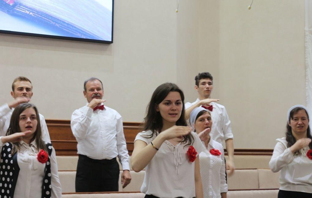 Фото: chve.org.ua