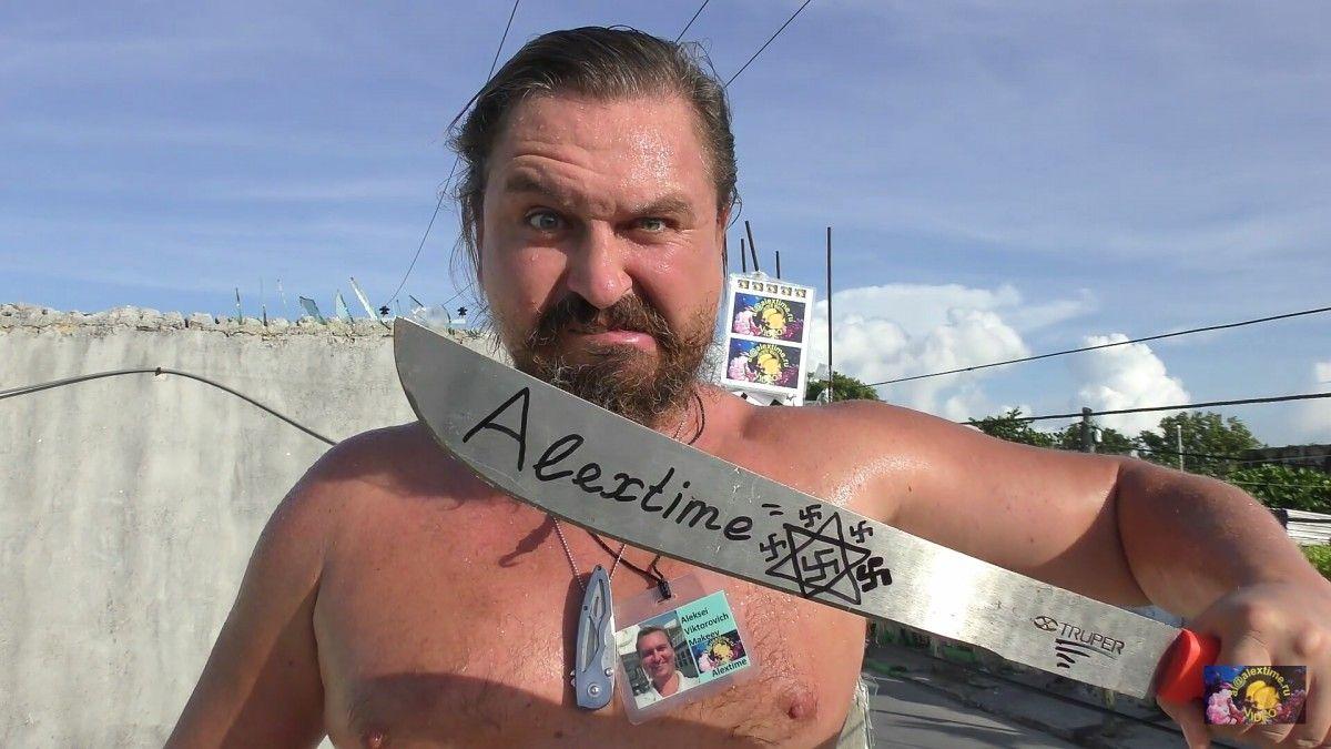 Одиозный видеоблогер оказался в мексиканской тюрьме / Фото из открытых источников