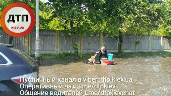 Затоплена вулиця / фото: dtp.kiev.ua