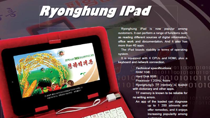 Производители уверяют, что он был сертифицирован местным регулятором / фото NK News