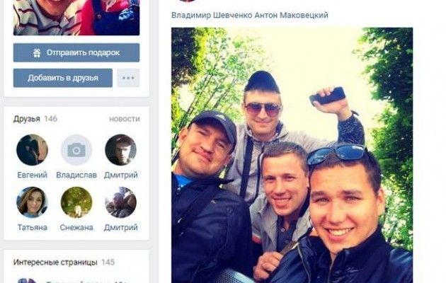 tyzhden.ua Активісти вирахували шістьох