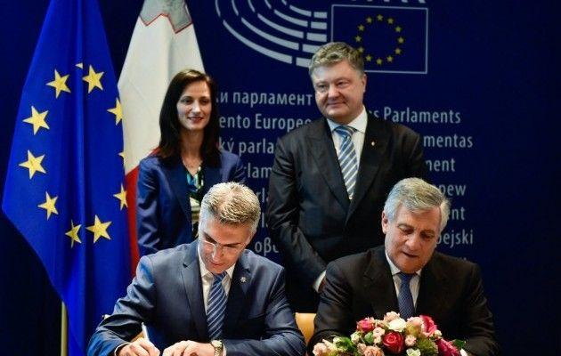 Документ був підписаний у Страсбурзі президентом Європарламенту Антоніо  Таяні та міністром внутрішніх ... 893b2898904b0