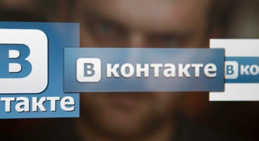 Адміністрація ВК відреагувала на заяву РНБО
