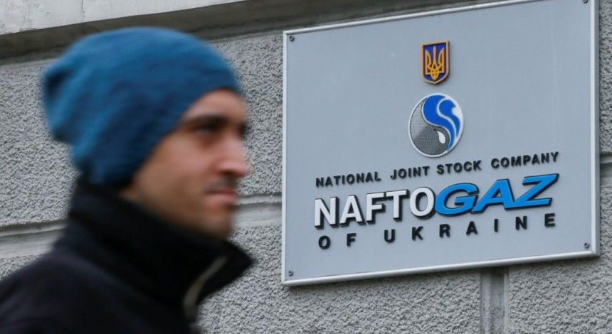 Naftogaz's actions to seek info for claiming debt from Gazprom satisfied in U.S. courts
