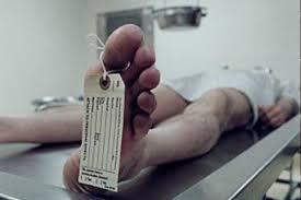 На тілі загиблого виявили тілесні ушкодження /  Фото Закарпаття онлайн