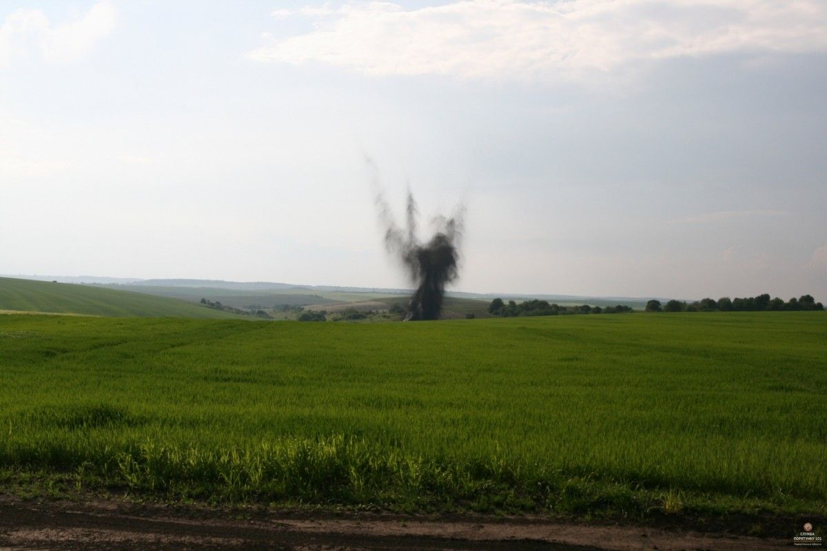 Фото Управління ДСНС України у Тернопільській області