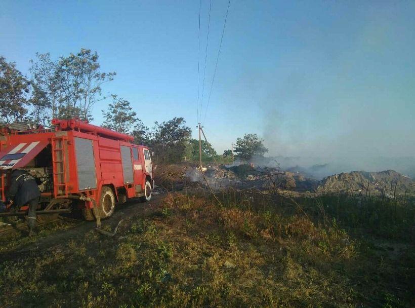 Пожар на свалке на Киевщине / Фото ГСЧС