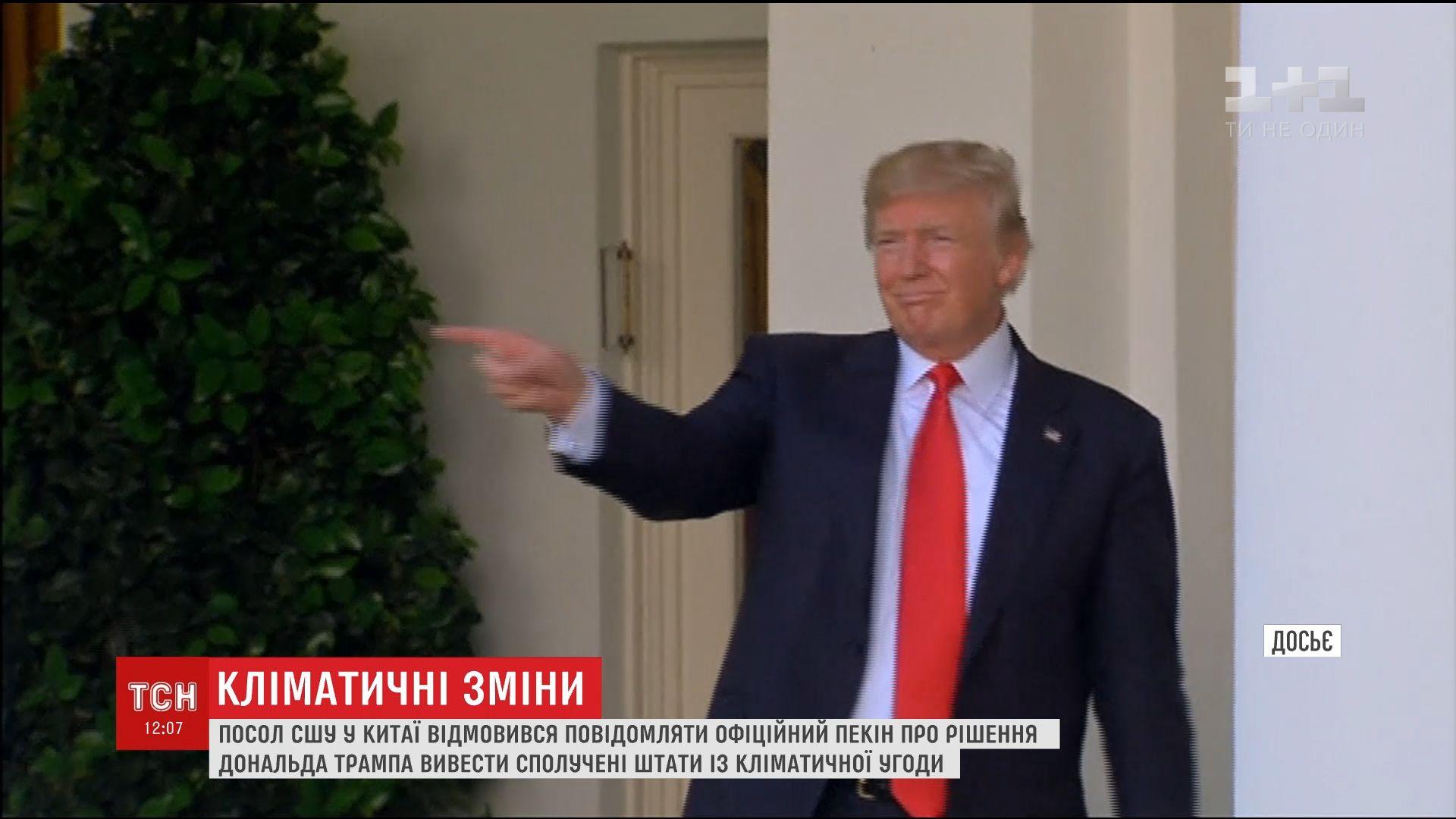 На прошлой неделе Трамп заявил, что сделка не выгодна США / скрнішот