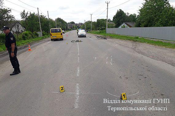 Автопригода сталася на об'їзній дорозі Кременця / ГУНП Тернопільскої області
