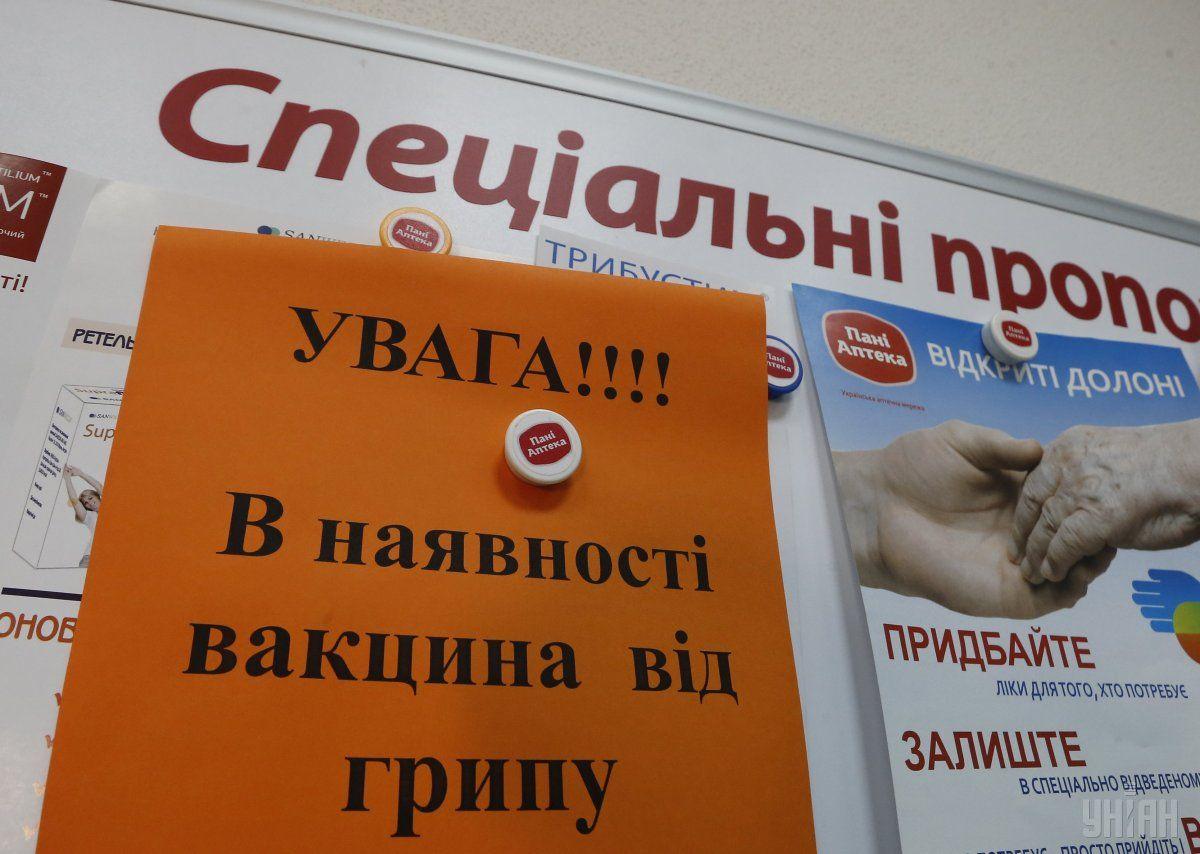Числожертв гриппа растет / фото УНИАН