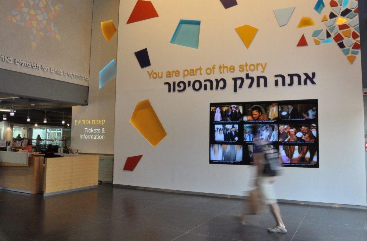 Фото: israelculture.info