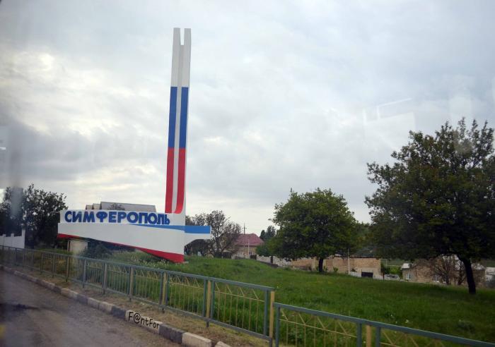 Как сообщается, техника движется по трассе Феодосия-Симферополь / из открытых источников