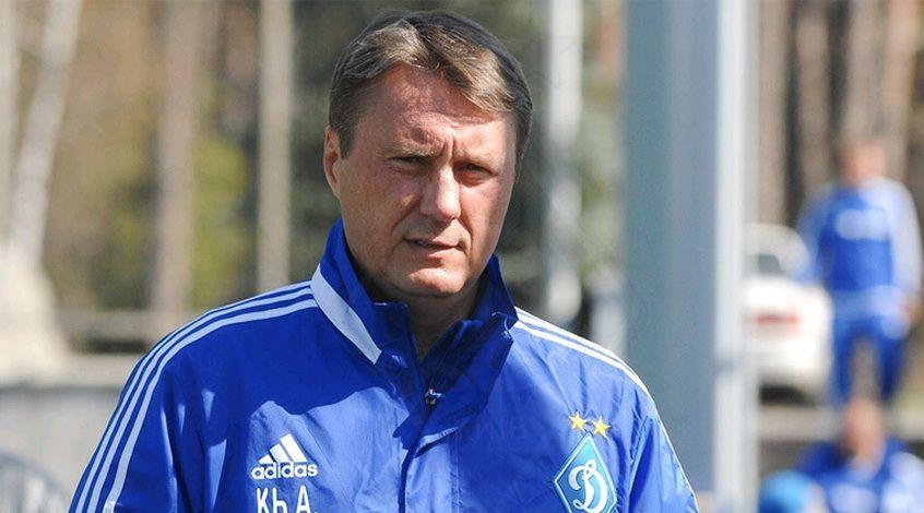 Александр Хацкевич / dynamo.kiev.ua