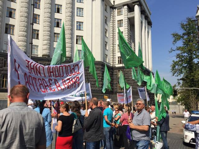 фото пресс-служба УКРОПа