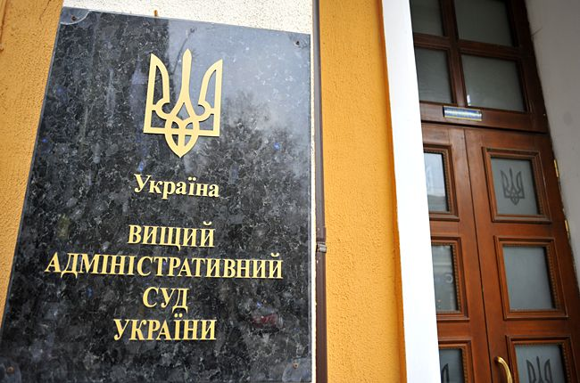 В кабинете судьи Высшего админсуда Олега Голяшкіна провели обыски / фото ВАСУ