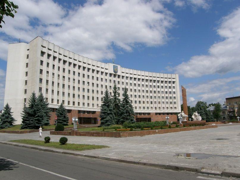 Фото: report.if.ua