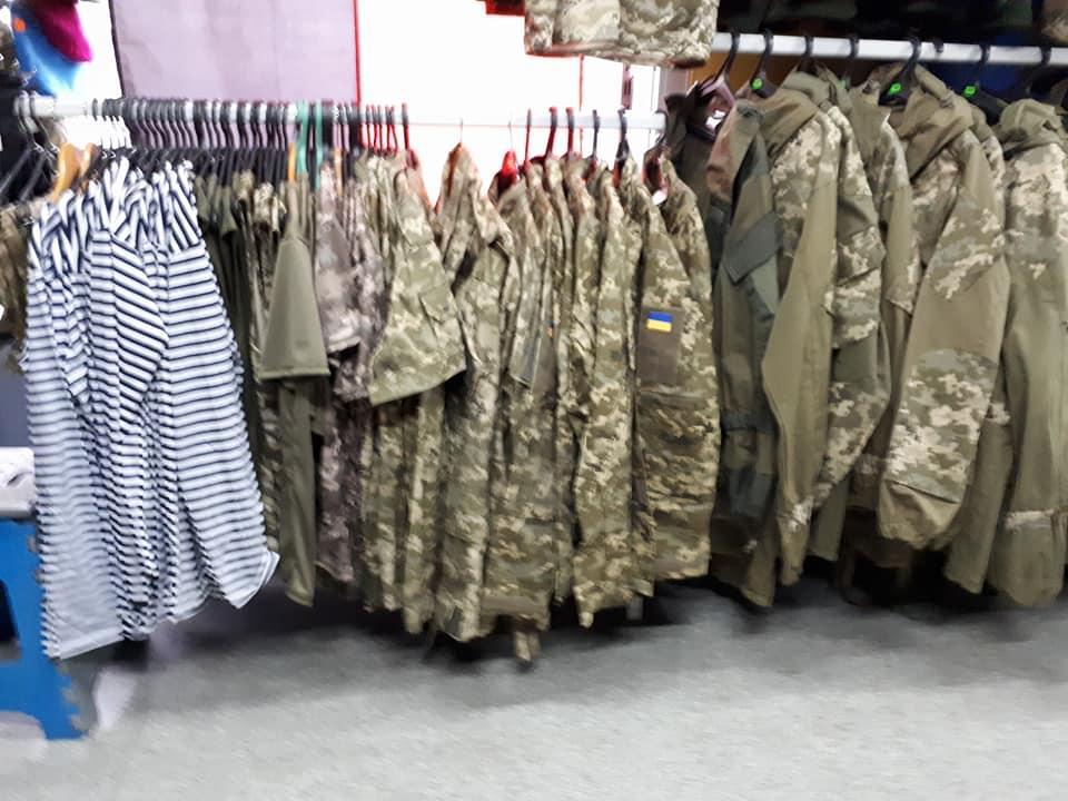 На Винничине на период действия военного положения запретить гражданским лицам носить военную форму / фото facebook.com