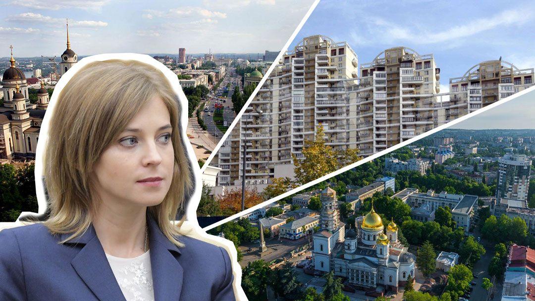 Transparency International обнаружила квартиру Поклонской в Донецке / фото transparency.org.ru