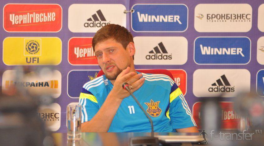 Евгений Селезнев / footboom.com