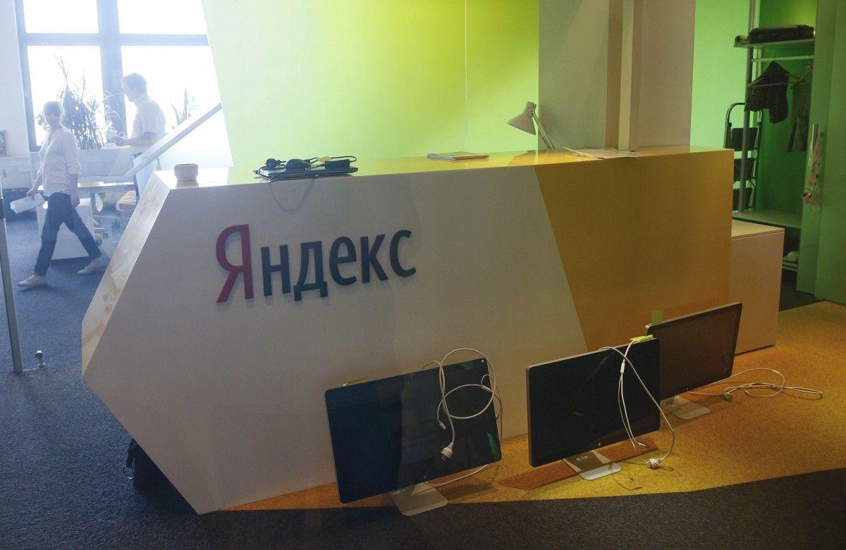 Яндекс обошел блокировку вУкраинском государстве