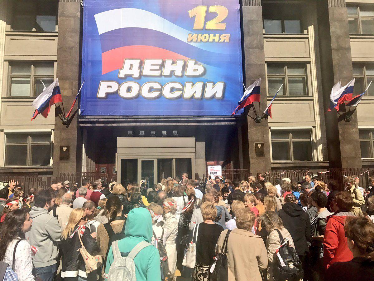 У Государственной думы задержали возмущавшегося реновацией Митрохина