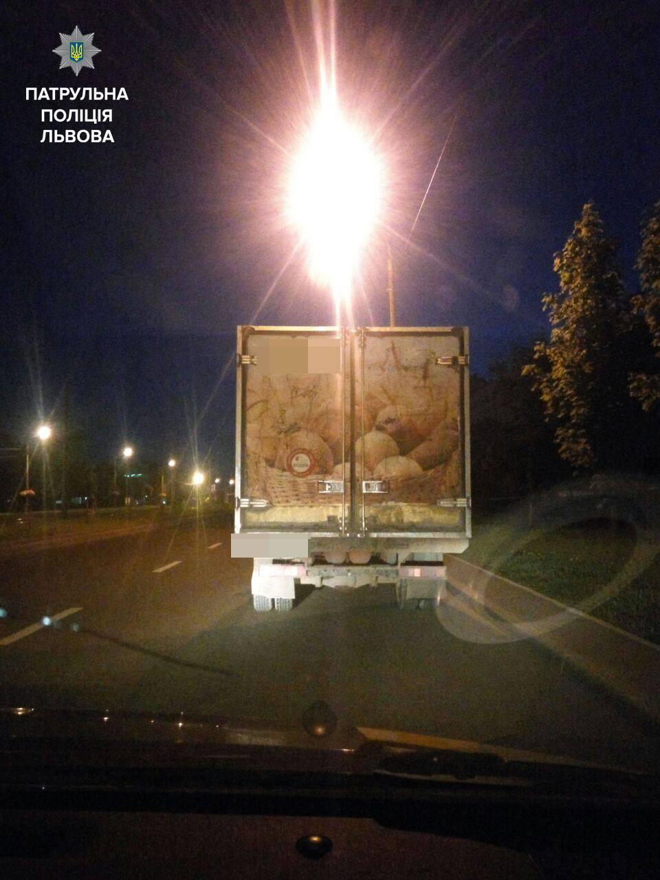 фото facebook.com/lvivpolice