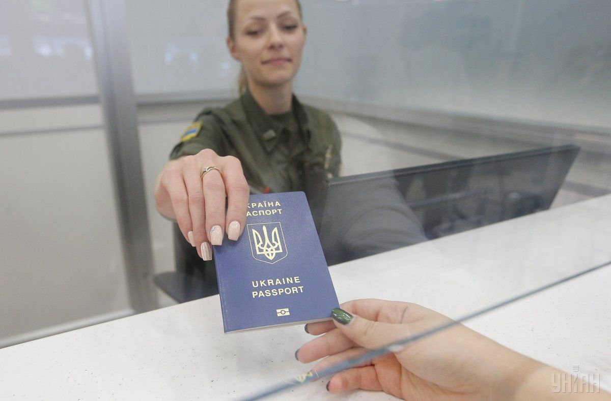 EU visa-free travel is available to holders of biometric passports / Photo from UNIAN
