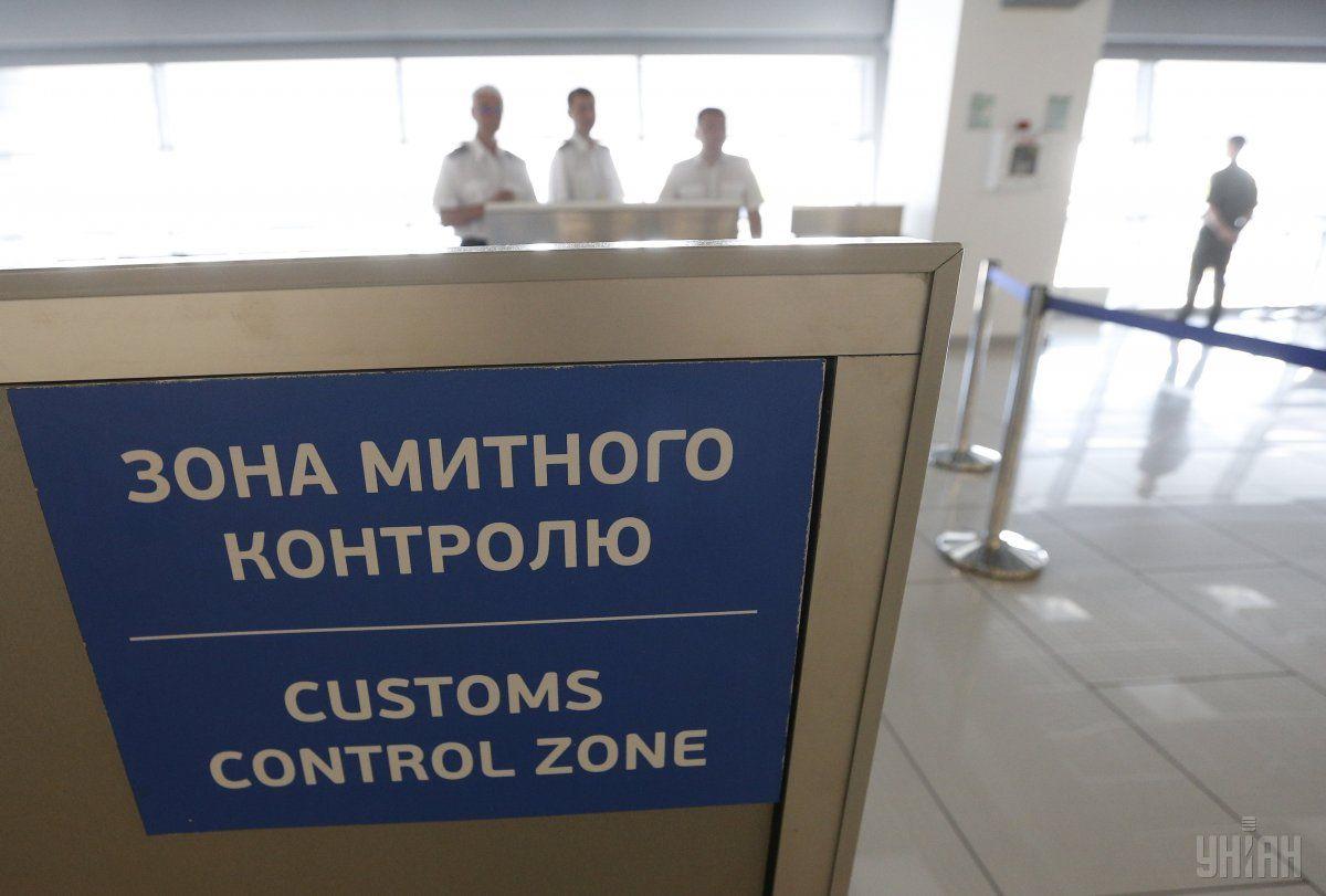 Сотрудников таможни хотят перевести перевод на контрактную систему работы/ фото УНИАН