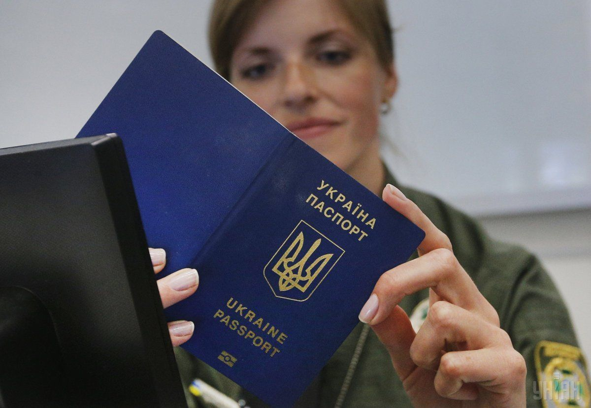 What documents are needed to travel to Ukraine by car