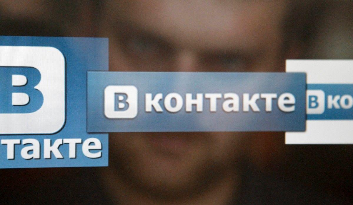 """Государство будет ставить на учет людей, использующих российскую соцсеть """"ВК"""" / фото REUTERS"""