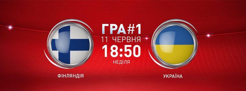 facebook.com/kanalukraina