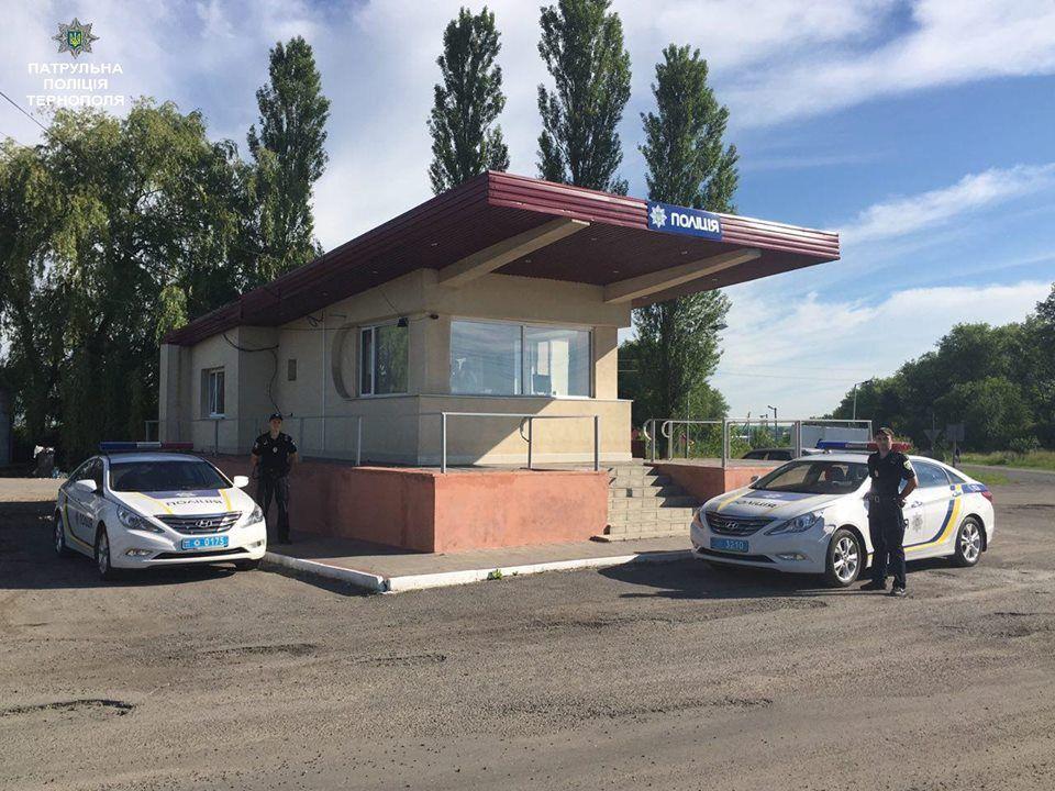 фото: патрульна поліція тернополя